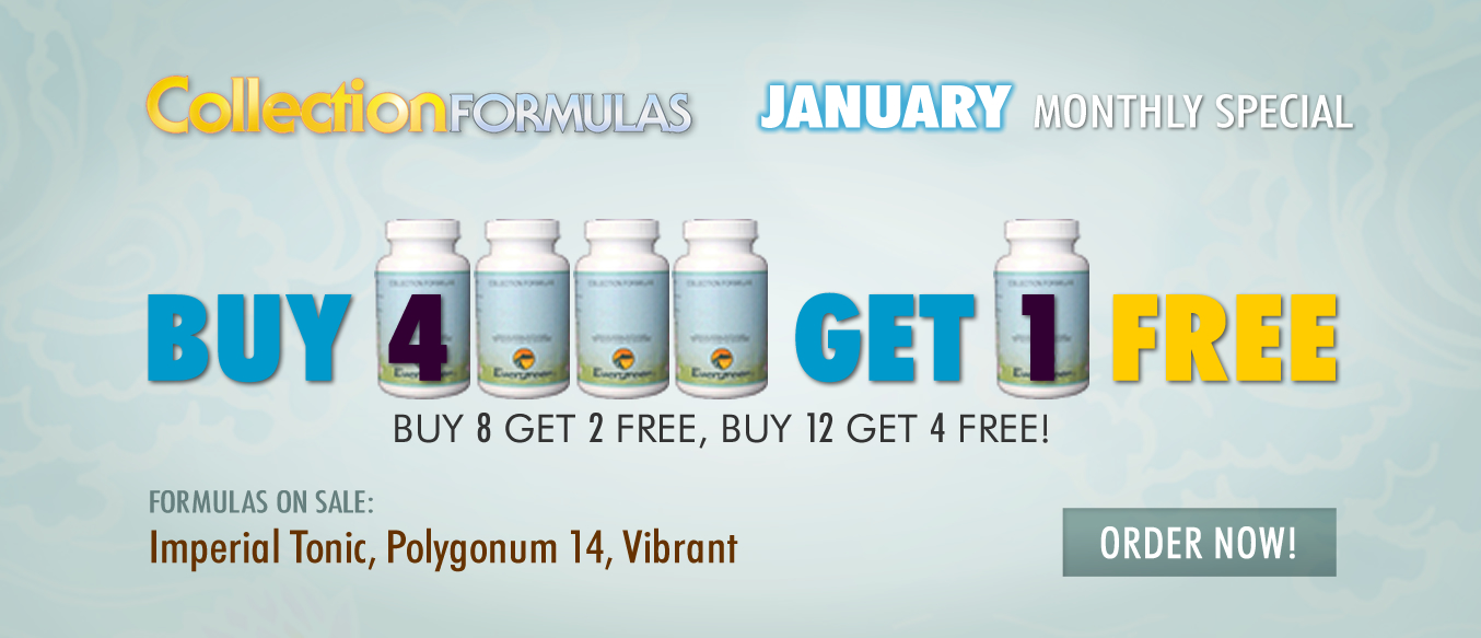 January 2020 Monthly Buy 4 Get 1 FREE Special