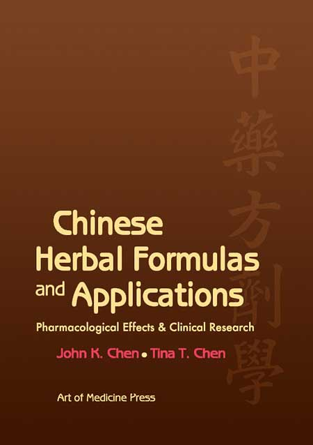 Chinese Herbal Formulas & Applications (Pharmacological Effects & Clinical Research)